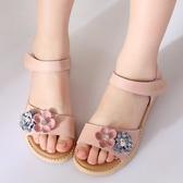 女童涼鞋 女童涼鞋童鞋夏季中大童公主鞋兒童沙灘鞋平底小學生鞋子 麗人印象 免運