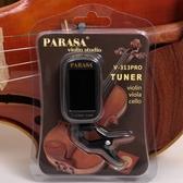 譜樂詩PARASA小提琴調音器 中提琴專業版校音器V 313PRO 簡單易用