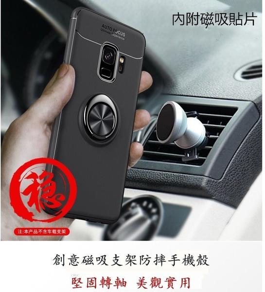 車載旋轉磁吸支架 多功能創意三防手機殼 適用於Samsung Galaxy Note9 S10E A8S S9 plus