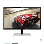23.8英寸IPS屏幕臺式吃雞顯示屏液晶電腦顯示器 igo  夏洛特居家