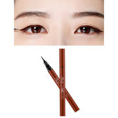 BBIA 超持久抗暈柔細眼線液筆-04紅銅 0.6g