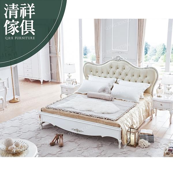 【新竹清祥家具】EBB-06BB02-小英式新古典珍珠白六呎床架