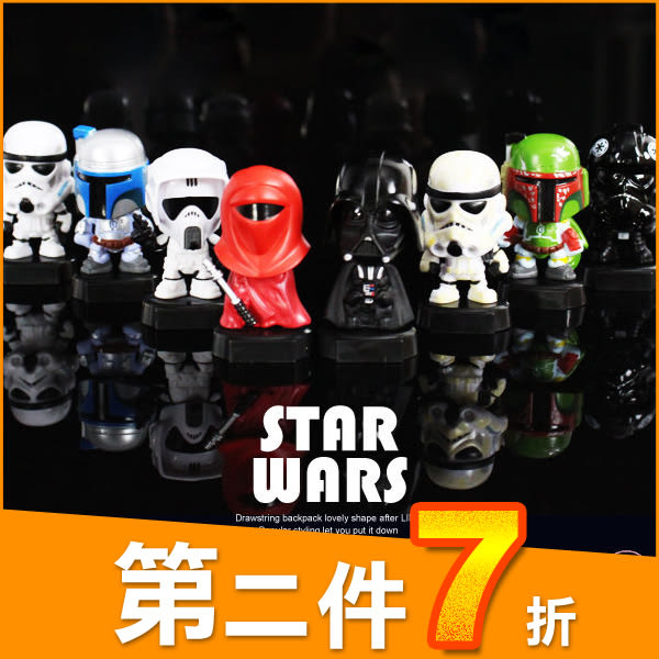 追加現貨《挑款》全家集點 星際動員令 STARWARS 星際大戰 搖頭公仔 玩具 D66012