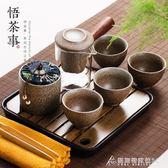 悟茶事 陶瓷旅行功夫茶具手工粗陶簡約日式家用茶具套裝儲水茶盤  酷斯特數位3c igo