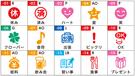 百樂 Pilot FRIXION stamp SPF-12 魔擦印章