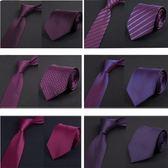 高檔男士商務正裝領帶新郎結婚工作休閒8cm婚慶紫紅色斜紋禮盒裝 晴天時尚館
