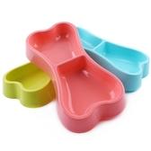 2個裝 寵物碗盆狗骨頭形狀雙碗狗貓通用【聚寶屋】