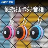先科N602微信收款音箱語音播報器收錢提示音響二維碼牌播放收賬擴音