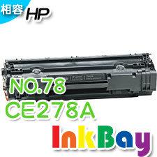 HP CE278A (NO.78)環保碳粉匣一支 【適用】P1606DN/M1536dnf【與Canon CRG-726/728共用版】