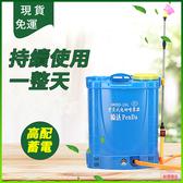 噴霧器 噴達電動噴霧器 16L容量農用背負式充電多功能噴霧機 園藝灑水器噴灑器【現貨免運】