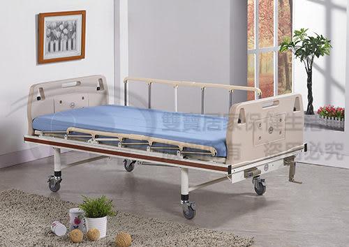 手動病床 手搖床 贈好禮立新 手搖護理床(兩手搖式)A02-ABS 手動病床 醫療床 復健床 手搖病床