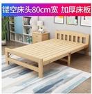 折疊床 單人床 午休床 家用1.2米簡易經濟型實木床租房兒童小床雙人午休床  快速出貨