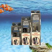 AZOO 日本精準型控溫器 30W