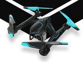 [專業]四軸飛行器航拍高清無人機玩具男孩遙控飛機直升機充電兒童第七公社