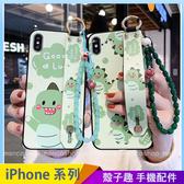 幸運恐龍腕帶 iPhone SE2 XS Max XR i7 i8 i6 i6s plus 手機殼 創意卡通 影片支架 全包邊軟殼 防摔殼
