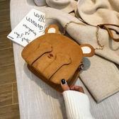 可愛少女磨砂鏈條小包包女包新款百搭ins秋冬時尚單肩斜挎包 完美計畫