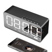 藍芽音箱無線手機電腦迷你家用超重低音炮鬧鐘小音響 『米菲良品』