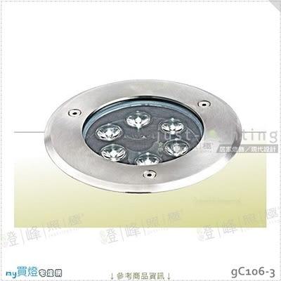 【地底投射燈】LED 1Wx6 黃光。304不鏽鋼面板 附預埋盒 直徑15cm※【燈峰照極my買燈】#gC106-3