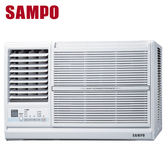 SAMPO 聲寶 5-7坪定頻左吹窗型冷氣 AW-PC36L
