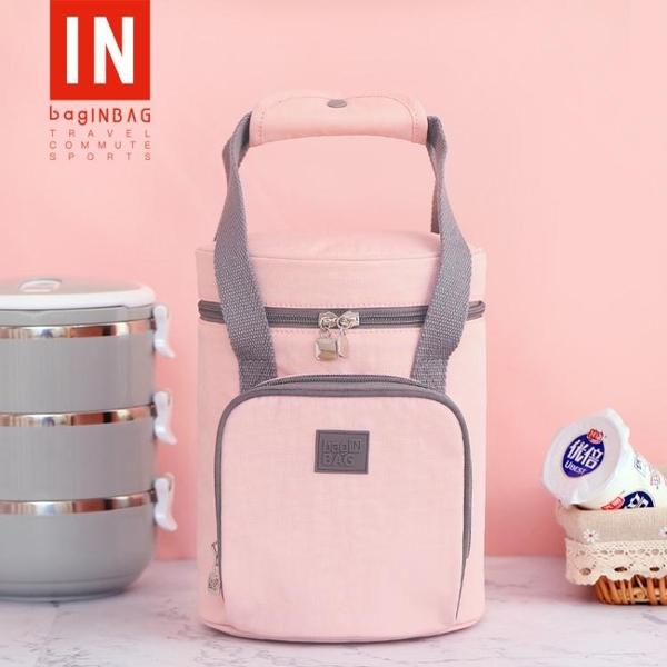 便當包 圓形飯盒手提包保溫袋便當裝圓桶上班族學生加厚鋁箔帶飯包的袋子 伊蘿