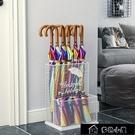 雨傘架 雨傘收納架創意家用酒店大堂商用雨傘放置架現代鐵藝雨傘桶