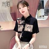 夏季薄款洋氣短袖雪紡襯衫女士2020年新款設計感小眾上衣氣質襯衣 FX7771 【美好時光】