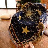 美式鄉村復古單人沙發巾墊純棉外貿出口復古沙發套客廳地毯桌布夏