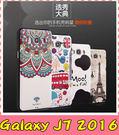 【萌萌噠】三星 Galaxy J7 2016版 J710 卡通浮雕保護套 彩繪塗鴉 3D風景 立體超薄0.3mm 矽膠套 手機殼