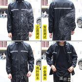 雨衣雨褲套裝雙層加厚防水防風男女成人分體徒步電動車摩托車雨衣 道禾生活館