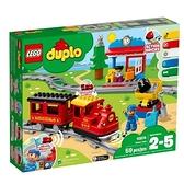 【南紡購物中心】【LEGO 樂高積木】得寶 Duplo系列-蒸汽列車 (59pcs)  10874