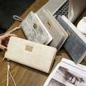 手拿包/皮夾 女長款拉鏈 日韓版簡約復古女士手拿錢包大容量 四色可選 一件免運(黑色地帶)
