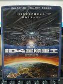 挖寶二手片-Q00-1140-正版BD【ID4星際重生 3D+2D 有外紙盒】-藍光電影