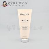 立坽『瞬間護髮』台灣萊雅公司貨 KERASTASE卡詩 白金賦活髮乳200ml HH03