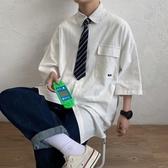 dk制服男生白色襯衫短袖刺繡學生學院風情侶jk襯衣(快速出貨)