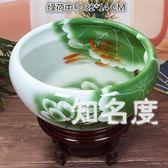 魚缸 陶瓷魚缸碗蓮睡蓮盆荷花缸大號烏龜養魚盆家用流水擺件創意T 2色