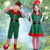 小精靈演出服裝男女童幼兒園cos圣誕綠色寶寶可愛小丑游戲表演服-大小姐韓風館