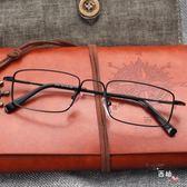 鏡架超輕記憶金屬眼鏡框男士純鈦方形全框眼鏡框女小臉潮配鏡 聖誕交換禮物