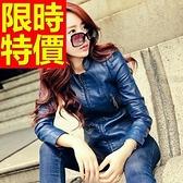 女皮衣外套-顯瘦搖滾風別緻知性女機車夾克61z53【巴黎精品】