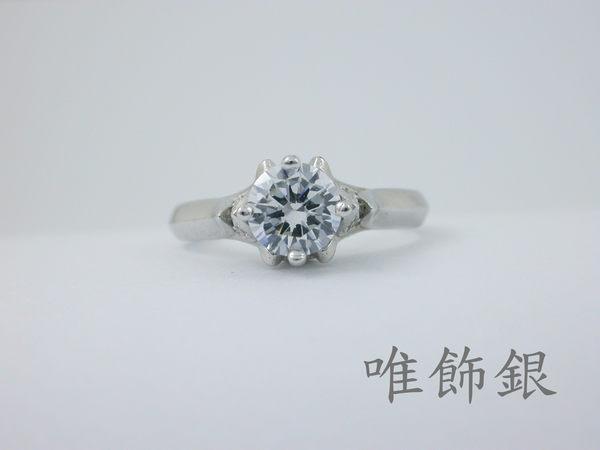 《LIZHA-唯飾銀》時尚大牌風宮廷四爪單顆美鑽1克拉1.00CT【求婚戒伴娘戒摩星鑽】V0043