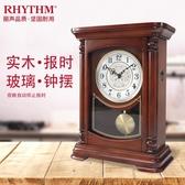 RHYTHM麗聲音樂報時座鐘實木西敏寺敲鐘歐式復古台鐘裝飾擺鐘靜音 生活樂事館