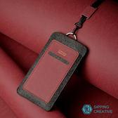 俬品創意 設計款紙革直式手機套附頸繩-適用5.5吋 (醇酒紅色)