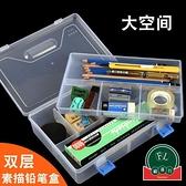 簡約大容量收納文具盒素描筆盒美術生專用鉛筆盒手提【福喜行】