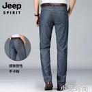 Jeep牛仔褲男夏季薄款天絲超薄直筒寬松中年爸爸休閒夏天冰絲男褲 小艾新品