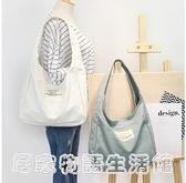 新款韓國帆布包百搭文藝帆布單肩包女帆布手提包袋女包