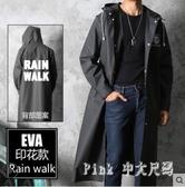 雨衣長款全身外套潮一次性雨衣連體時尚加厚戶外衣服男徒步防水 JY7763【Pink中大尺碼】