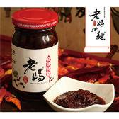 老媽拌麵 老媽手工麻辣拌醬(225ml)【小三美日】