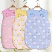 寶寶純棉紗布睡袋嬰兒春夏季薄款兒童空調房春秋四季防踢被夏天  凱斯盾數位3c