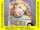 二手書博民逛書店希望2001年5月下罕見布蘭妮斯皮爾斯。Y403679