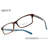 agnes b.眼鏡 原廠正品#AB7016 BUA 棕-藍  (免運)