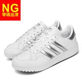 【US6-NG出清】adidas 休閒鞋 Team Court W 白 銀 基本款 小白鞋 女鞋 大小腳【ACS】